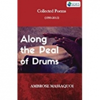 Along The Peal Of Drums